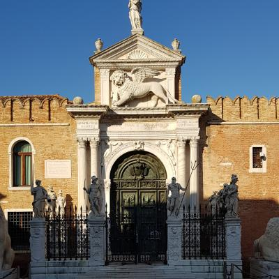 porta di terra dell´Arsenale